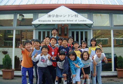 education-service-Veritas-Academy
