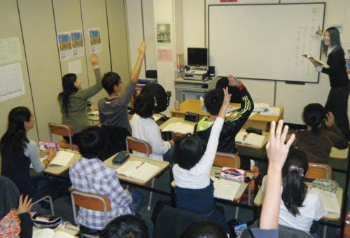 education-service-ena-London