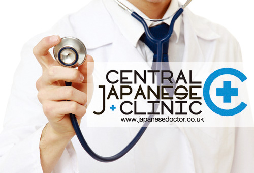 health-service-Central-Japanese-Clinic