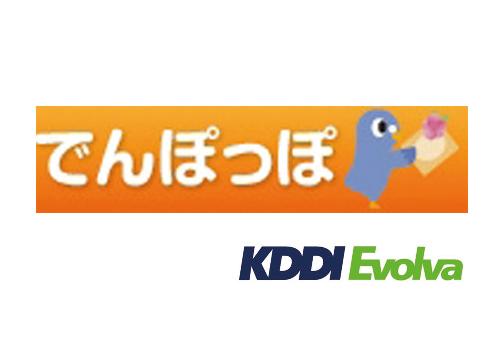 media-service-denpoppo でんぽっぽ KDDI