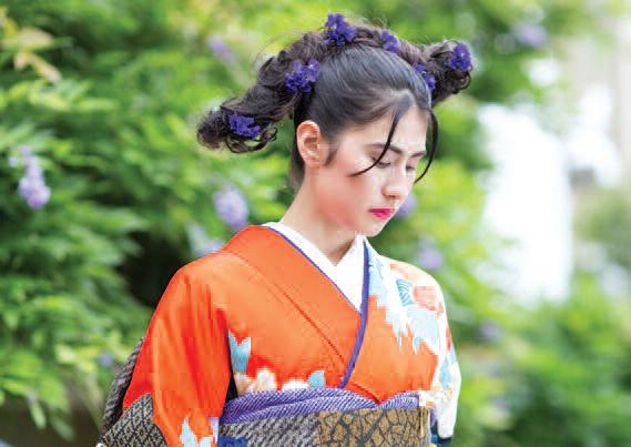 Kimono de Go