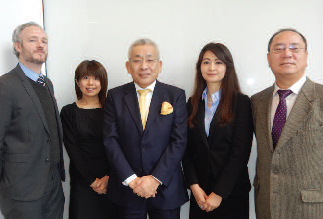 Fujioka & Co. Solicitors
