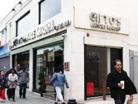 ギフトズ・ラフォル・カラヒ(Gifto's Lahore Karahi)
