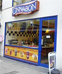 CINNABON(シナボン)