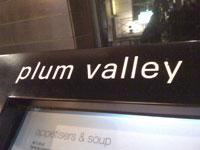 プラム・バリー(Plum Valley)