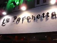 ポルケッタ (La Porchetta)