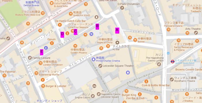 中華街 パン屋MAP あんぱん
