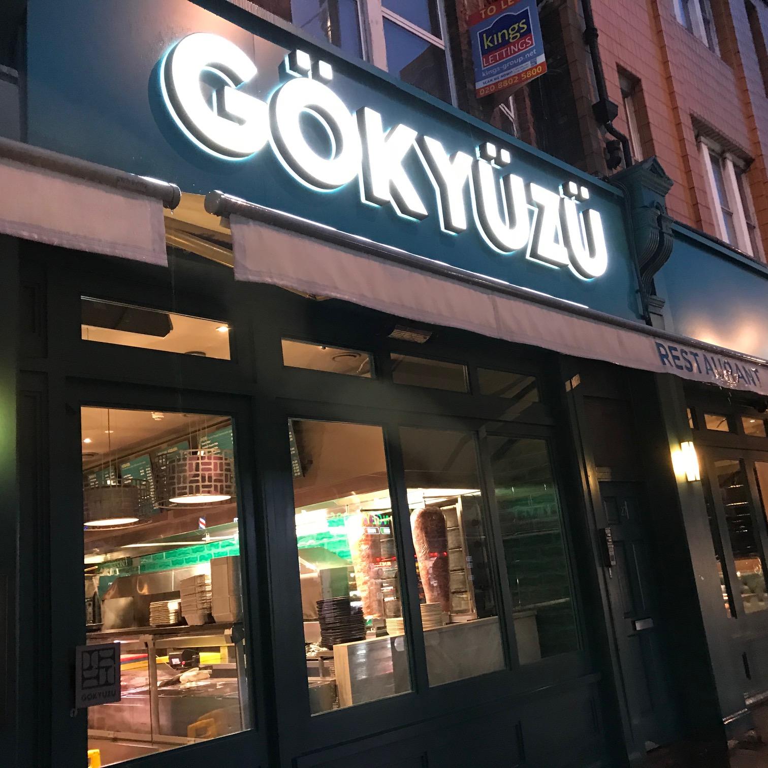 Gokyuzu Kebab London ロンドン ケバブ